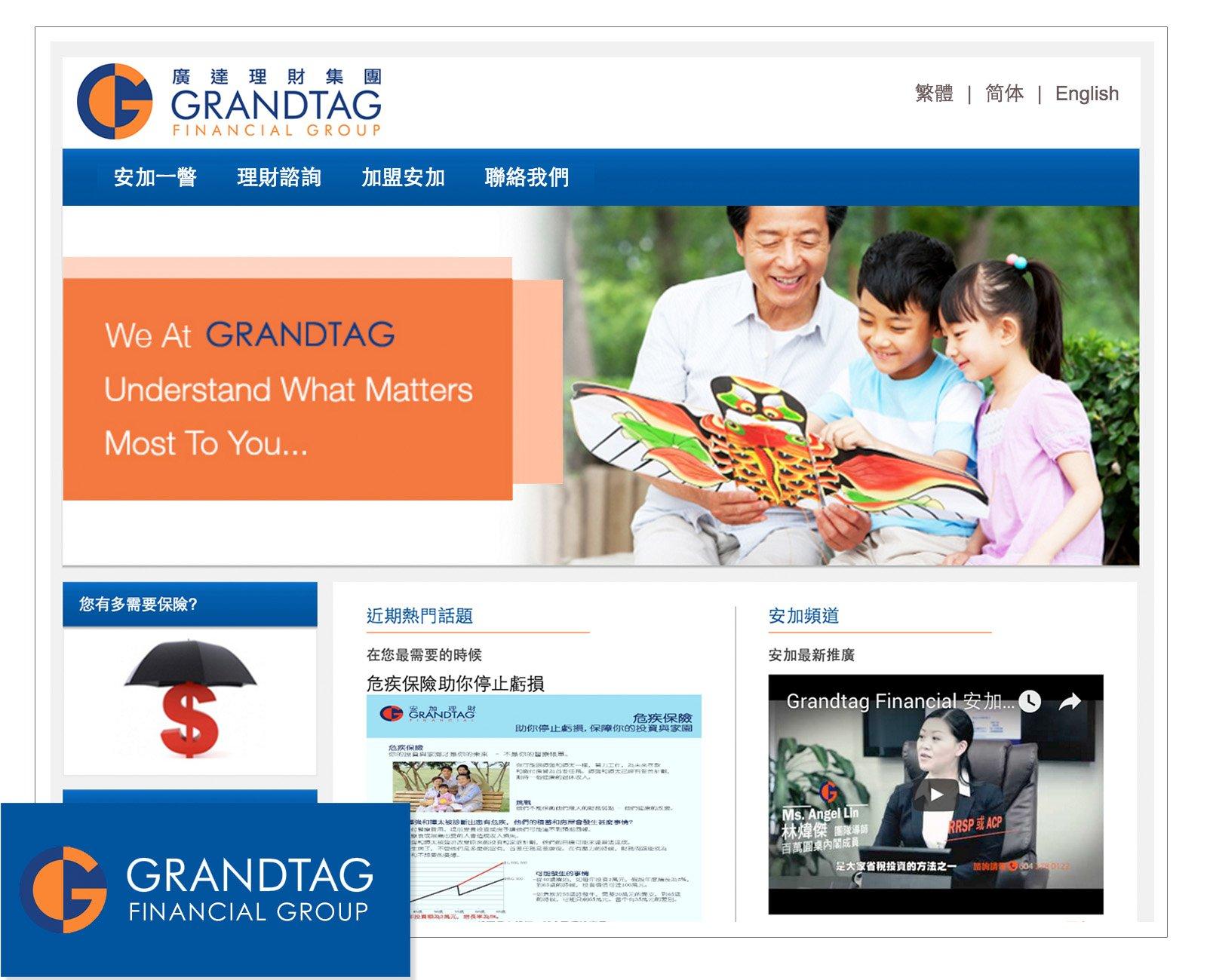 1.web-design-vancouver-gf